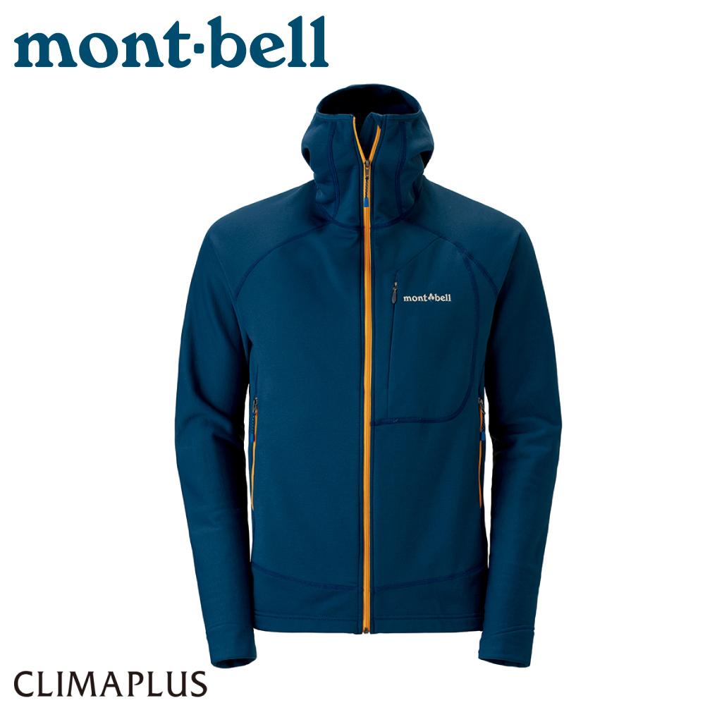 【Mont-Bell 日本 男 Trail Action Parka 連帽外套《藍》】1106542/刷毛外套/四向彈性/排汗