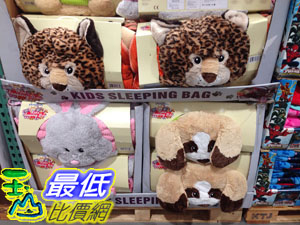 105限時限量促銷COSCO ANIMAL SLEEPING BAG可愛動物造型睡袋尺寸:167X69公分C1017403