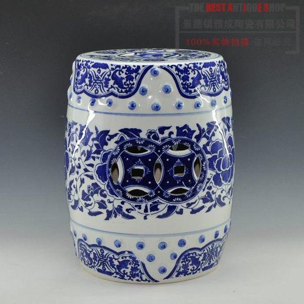 陶瓷器青花纏枝蓮凳子時尚