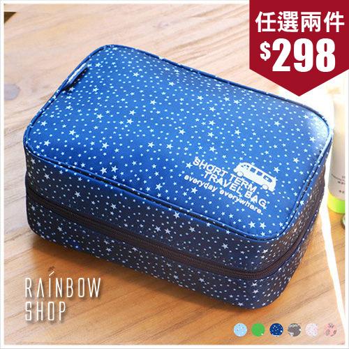 化妝包-日雜旅行收納防水盥洗化妝包-Rainbow【A09090089】