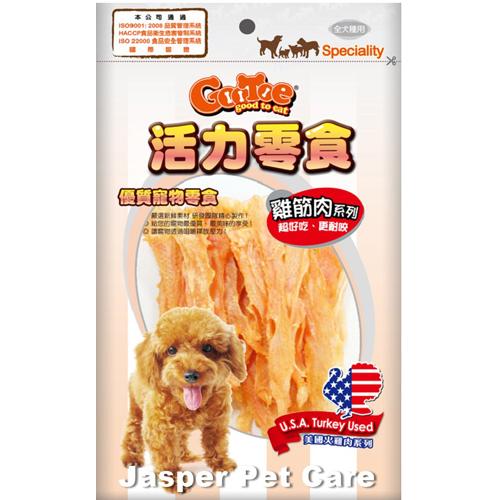 【寵物王國】活力-KR104雞筋嚼片100g