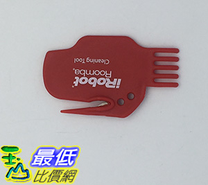 玉山最低網iRobot Roomba毛刷清潔工具刀片98