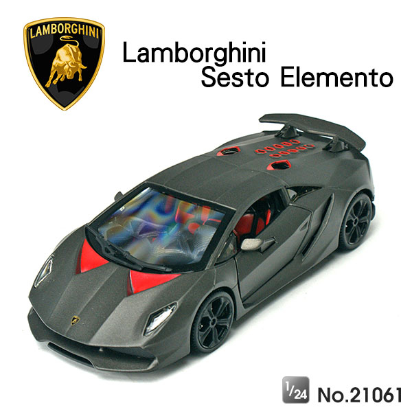 Amuzinc酷比樂 原廠授權合金車 1/24 藍寶堅尼 Sesto Elemento