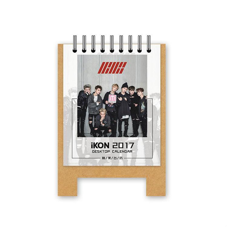 iKON 2017年桌曆 年曆月曆 台曆E619-C【玩之內】韓國 韓團