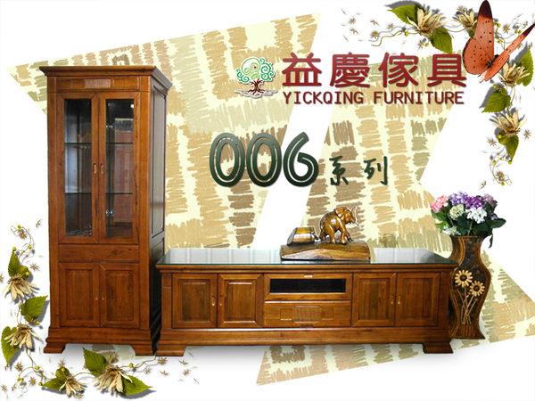 【大熊傢俱】006 高低櫃 高矮櫃 電視櫃 長櫃 矮櫃 現貨 工廠直營數千坪實體店