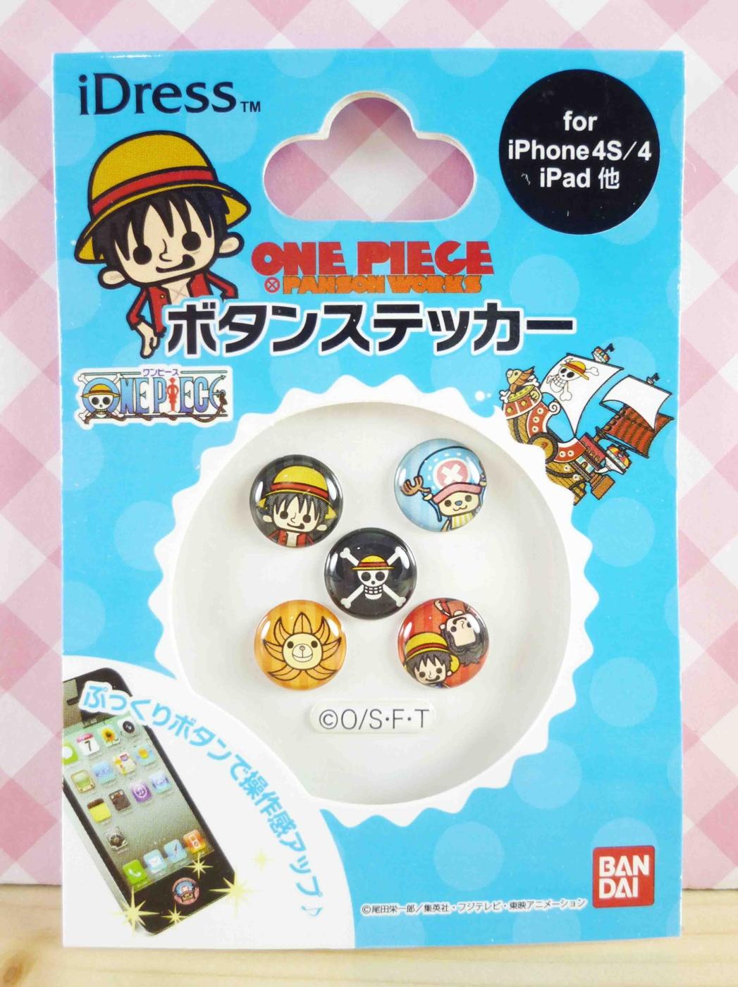 震撼精品百貨One Piece海賊王~手機按鍵貼-海賊