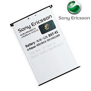 YUI Sony Ericsson BST41 BST-41原廠電池ASPEN X1 X2 X10 neo L-MT25i Xperia Play原廠電池1500mAh