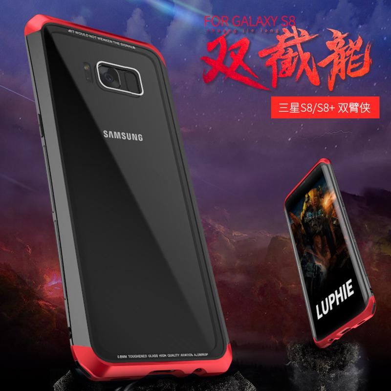 雙截龍三星GALAXY S8手機殼金屬邊框玻璃金屬殼S8 S8 plus輕薄保護套金屬防摔K6 9H