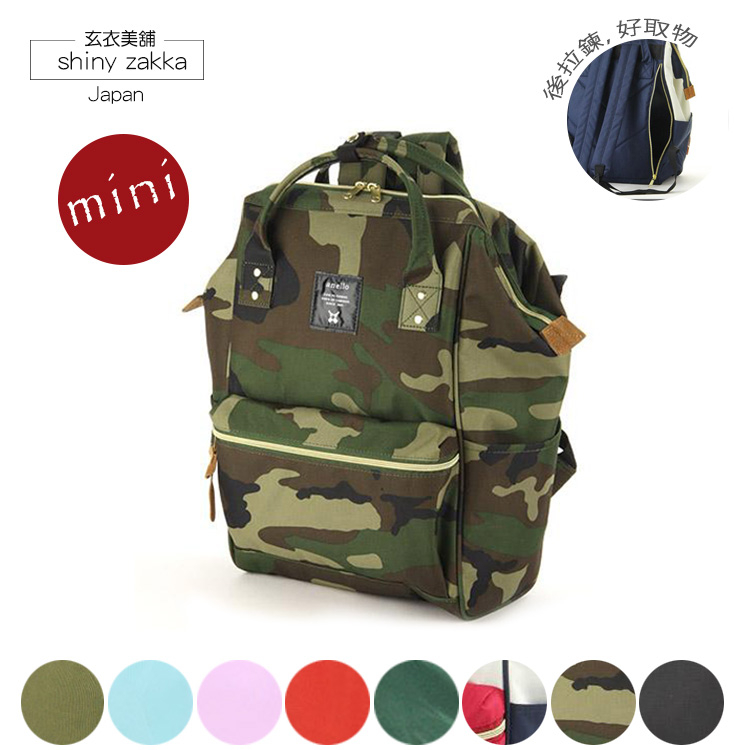 後背包-日本品牌包Anello新版後拉鍊大開口後背包S無左右兩邊水壺袋-迷彩-玄衣美舖