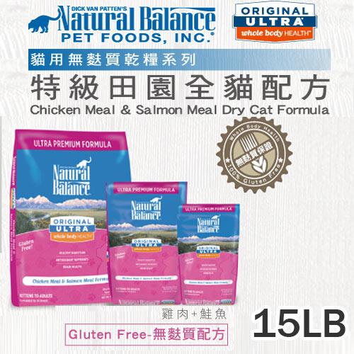 PetLand寵物樂園《Natural Balance 天然寵物食糧》特級田園全貓配方 - 15磅 / 貓飼料