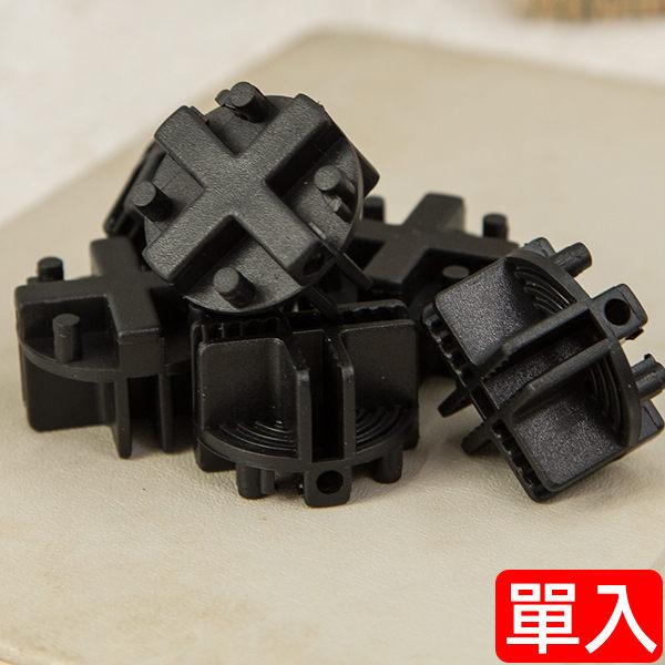 接扣【B0025-A】新款門扣連接扣1入(黑) MIT台灣製 完美主義
