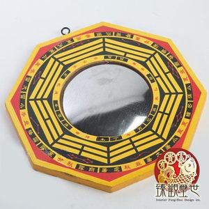 八卦化煞解厄八卦凹凸鏡小擺件含開光臻觀璽世IS0746