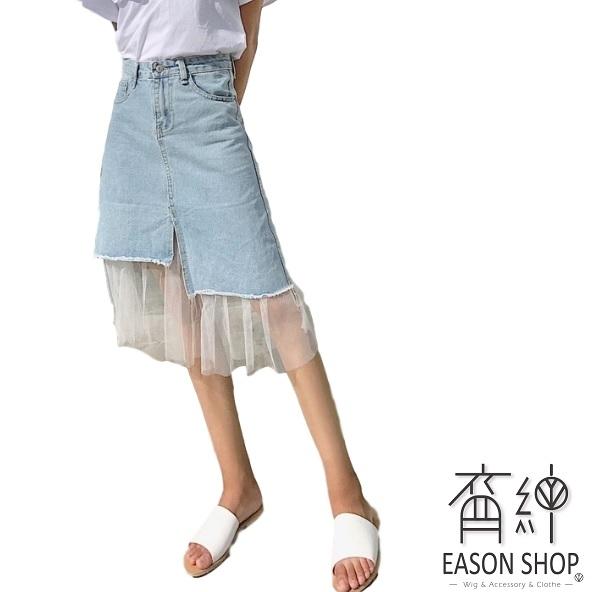 EASON SHOP(GU3215)假兩件蕾絲裙正開岔淺藍色牛仔長裙毛邊抽鬚大撕邊網紗拼接半身裙秋裝韓高腰