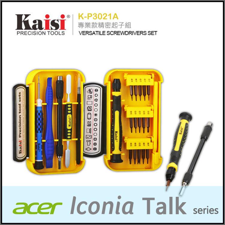 ◆Kaisi K-P3021A拆機工具組/起子組/手機拆殼/螺絲起子/Acer Iconia Talk S A1-724