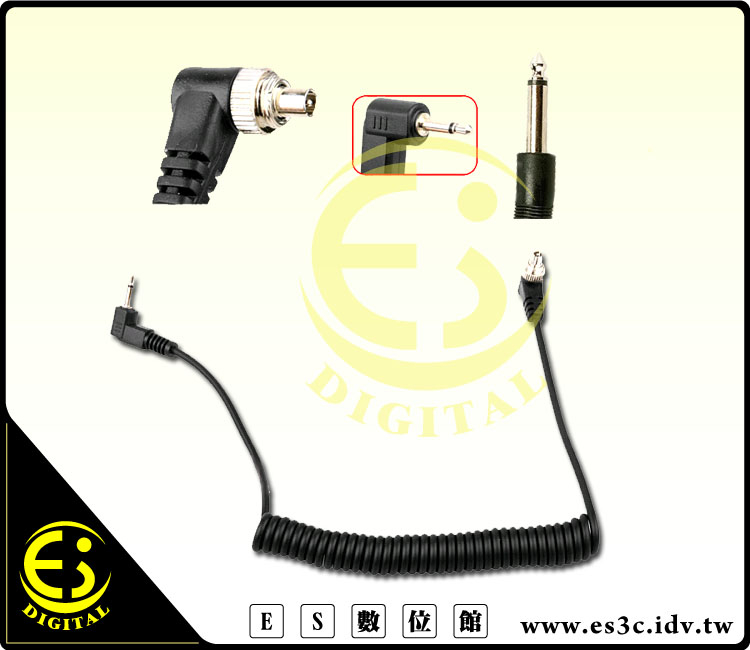 ES數位 觸發器 棚燈 閃光燈 PC 訊號線 捲線 可延展 同步線 PC轉PC PC轉6.35 PC轉3.5mm  最長長度70cm