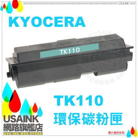 USAINK KYOCERA TK-110 TK110環保碳粉匣KYOCERA MITA FS-720 FS-820 FS-920 Series