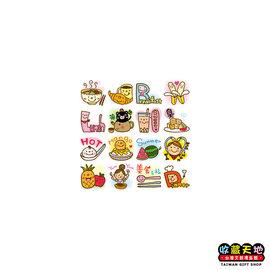 【收藏天地】Micia小可愛印章組*台灣美食∕ 印章 擺飾 送禮 趣味 文具 創意 觀光 記念品
