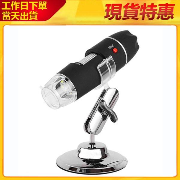 500倍USB電子顯微鏡電子放大鏡數位顯微鏡手機放大鏡手機內窺鏡LED珠寶鑒定現貨