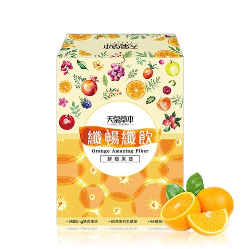 天泉草本纖暢纖飲鮮橙果昔1盒15包