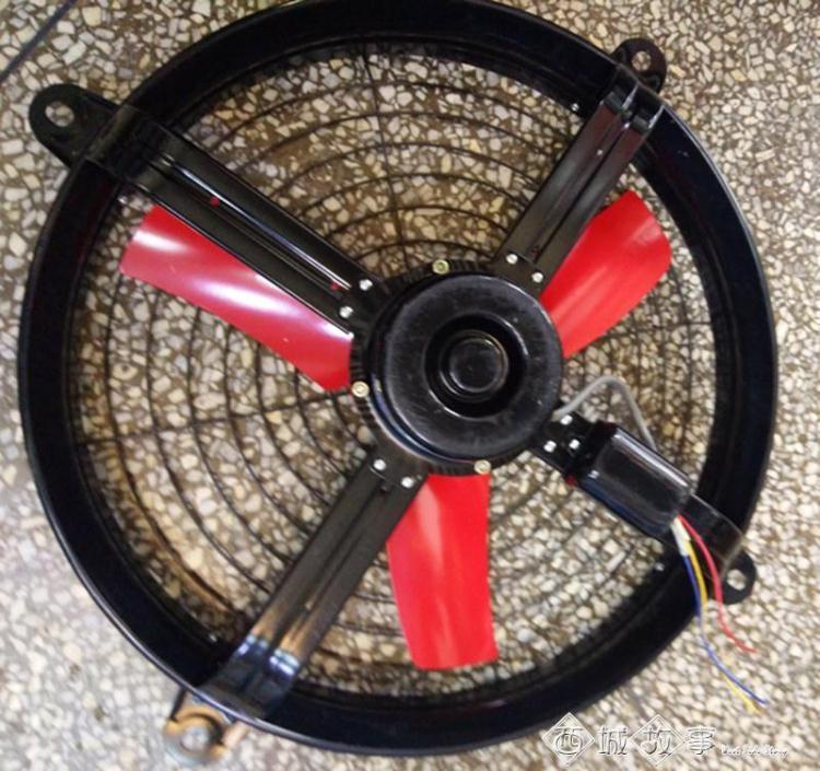 20寸圓排強力抽風機油煙排氣扇廚房換氣扇工業排風扇帶網西城故事