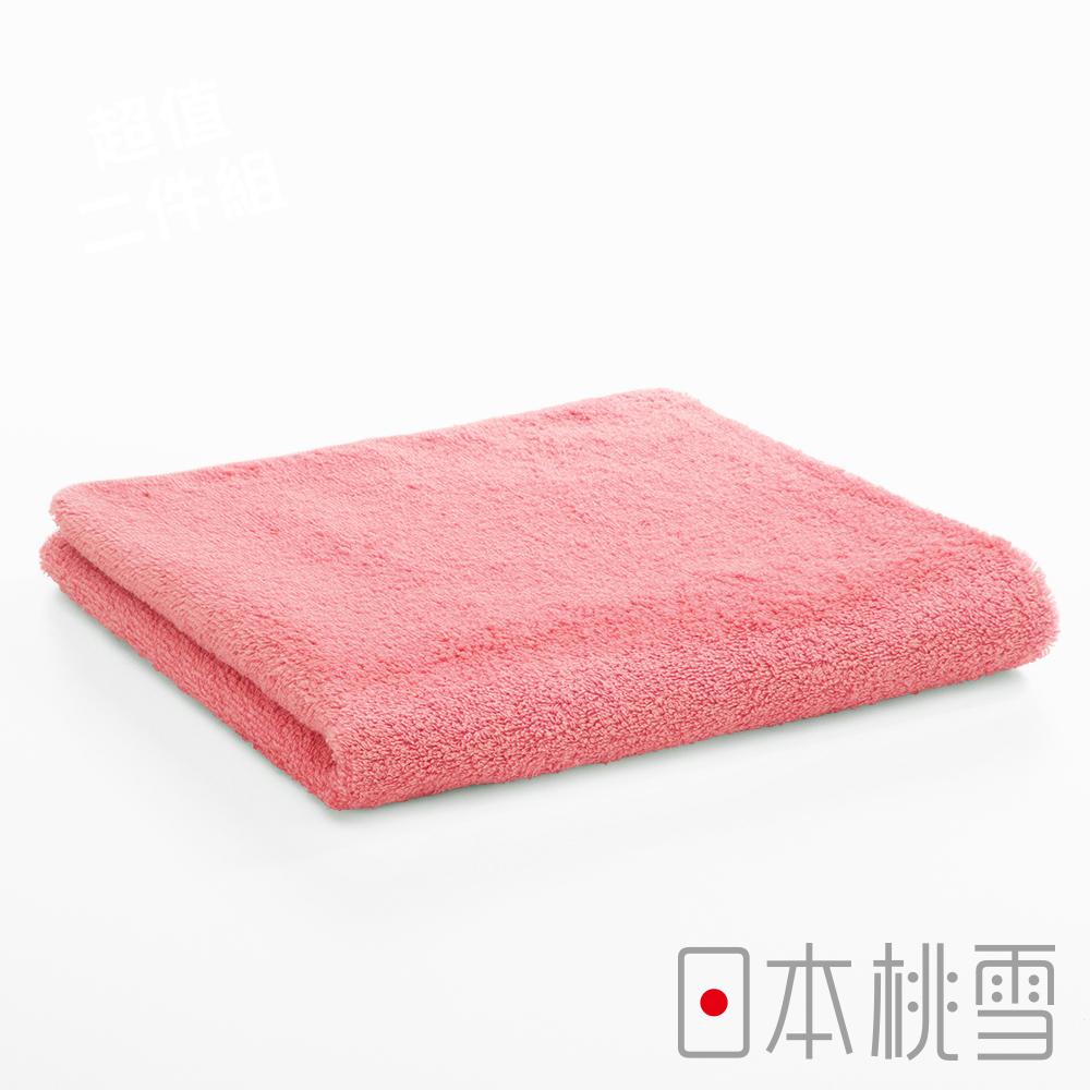 日本桃雪飯店毛巾(珊瑚紅)