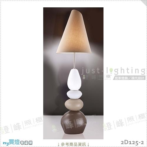 LOFT工業風桌燈E27單燈陶瓷布罩直徑46cm燈峰照極my買燈2D125-2