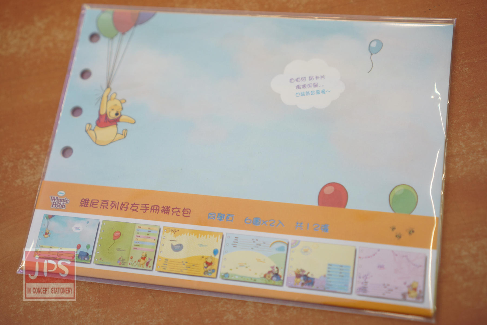 迪士尼 好友手冊 補充包 玩具 DPMC-1601