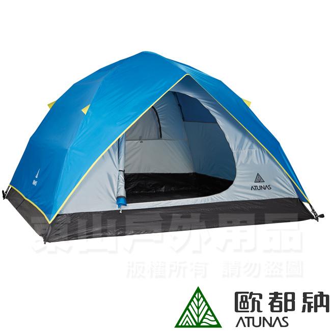 Atunas歐都納A-Tent1402 4-5人單門快速帳