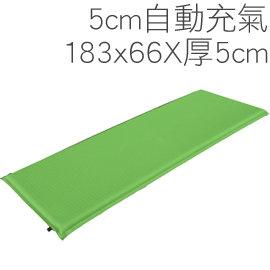 丹大戶外高級自動充氣睡墊快充吹嘴床墊氣墊安全墊厚度可達5cm買三床再加贈裝備袋