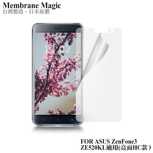 魔力 ASUS ZenFone 3 ZE520KL 5.2吋 高透光抗刮螢幕保護貼