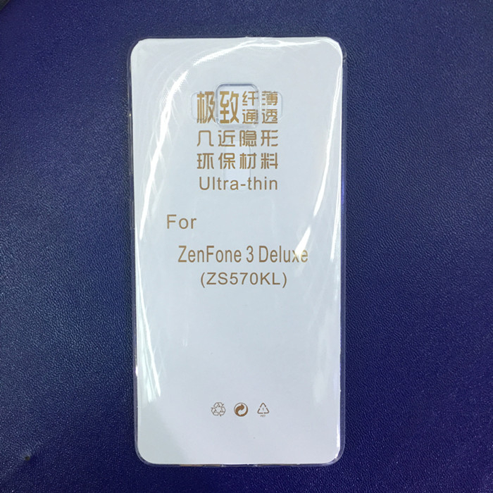 88柑仔店~5.7寸華碩ZenFone 3 Deluxe手機殼ASUS ZS570KL超薄TPU透明軟殼