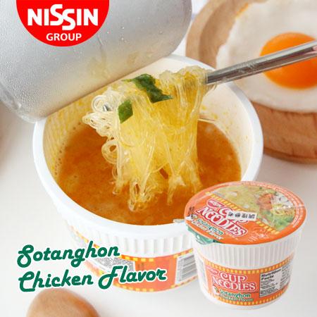 菲律賓 Nissin 日清杯麵 冬粉雞 30g 冬粉 杯麵 泡麵 菲律賓泡麵 速食麵 消夜