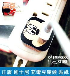 妃航正版迪士尼授權iPhone充電頭豆腐頭裝飾貼紙多款米奇米妮小熊維尼毛怪史迪奇