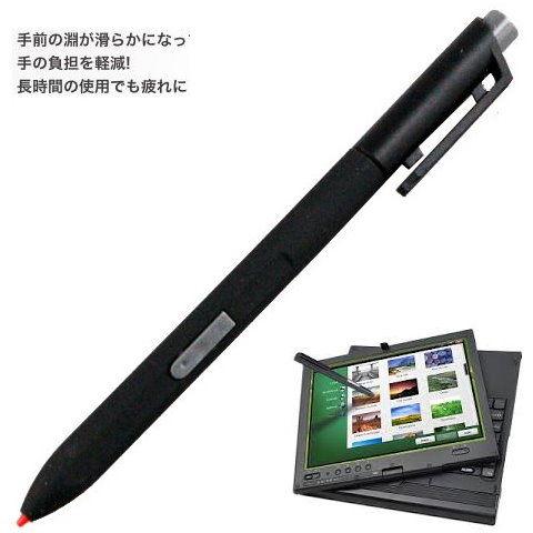 ibm lenovo thinkpad x60 x61 x200 x201 w700 x41 x220 筆刷感壓筆觸控筆電繪筆電磁筆手寫筆