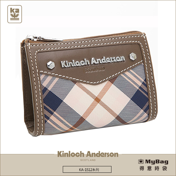 Kinloch Anderson金安德森皮夾零錢包KA151208咖啡經典格紋布女夾MyBag得意時袋