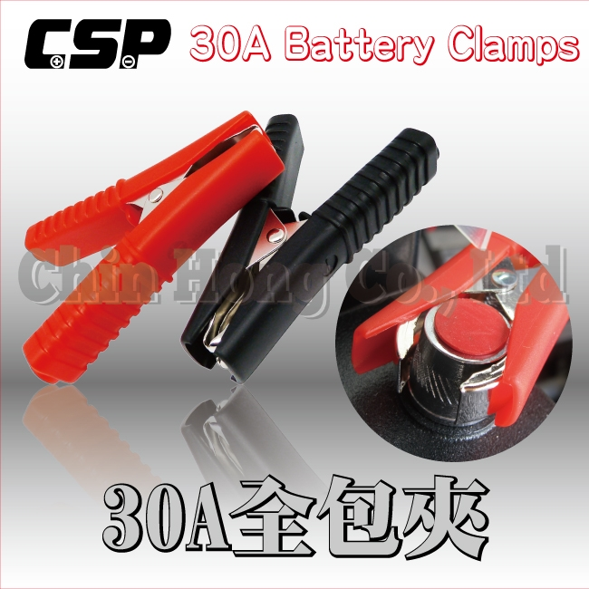 30A全包夾 / 一對 / 正極.負極 / 紅黑夾 / 電瓶夾