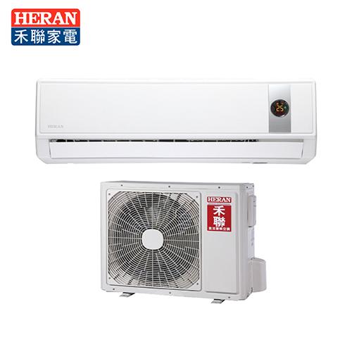HERAN禾聯8-9坪白金豪華型一對一分離式冷專冷氣HI-GP50 HO-GP50