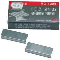 奇奇文具手牌SDI訂書針手牌SDI 1204B 3號釘書針
