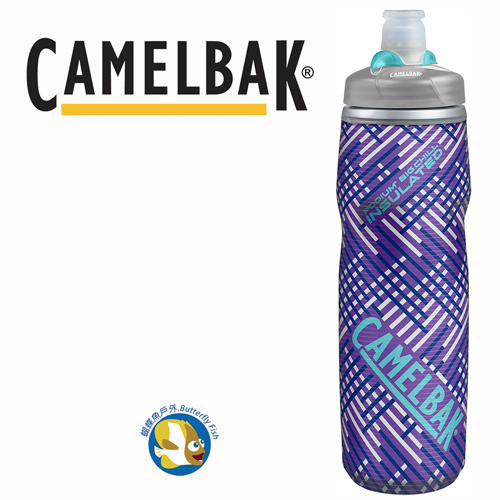 Camelbak 750ml Podium保冷噴射水瓶 長春花紫, 100%總代理正品