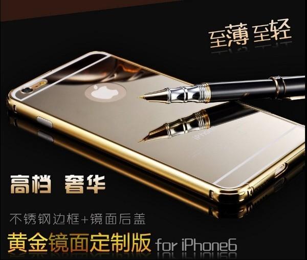 King*Shop~iphone6手機殼電鍍鏡面蘋果6plus金屬邊框後蓋蘋果6金屬邊框外殼