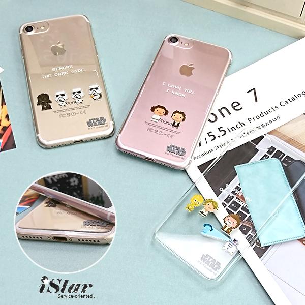 iPhone 7 6 6s手機殼星際大戰正版授權透明塗鴉硬殼4.7吋STARWARS-黑武士帝國軍C-3PO天行者