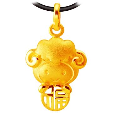 甜蜜約定金飾-福氣十二生肖羊-黃金墜子生肖金飾招財開運