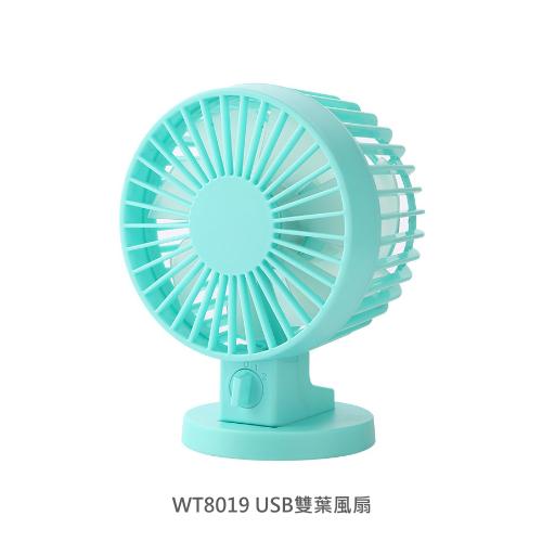 A-HUNG USB迷你雙葉風扇迷你風扇桌面風扇小電扇USB風扇電風扇隨身風扇靜音大風量