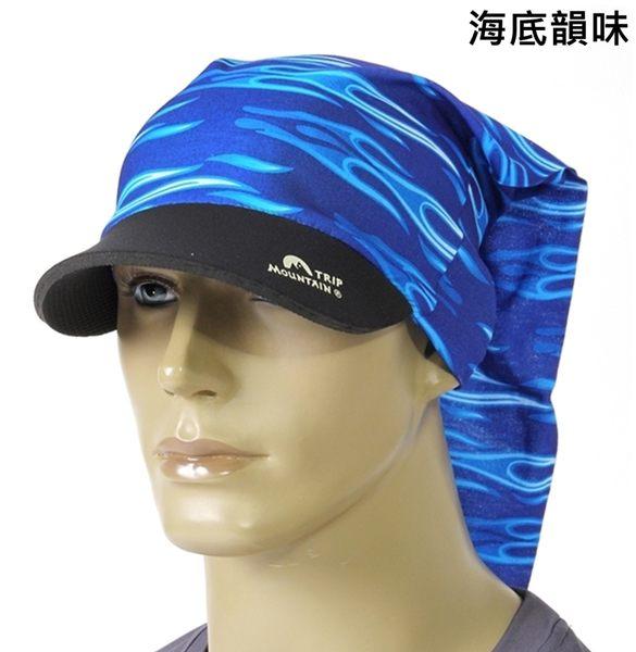 我愛買山行Mountain Trip多功能無縫頭巾帽多功能帽萬用帽遮陽帽可作反恐遊CS遊戲巡邏帽multic
