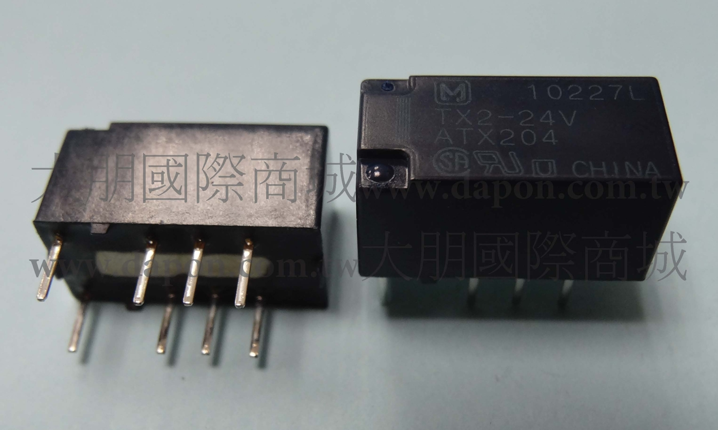 *大朋電子商城*Panasonic TX2-24V 繼電器Relay(5入)
