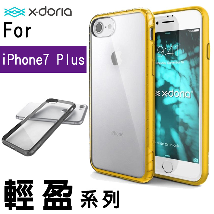 X-Doria Defense SCENE輕盈系列5.5吋iPhone 7 PLUS i7黃色防摔減震手機殼保護套手機套保護殼
