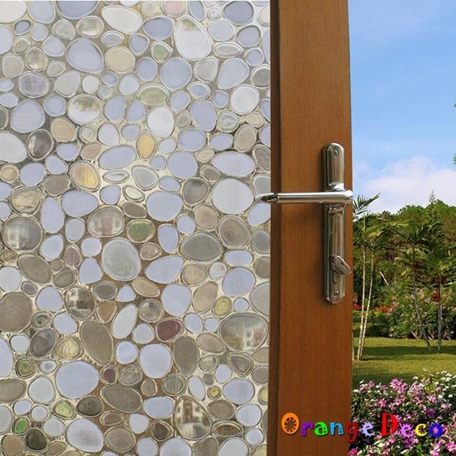 壁貼橘果設計鵝卵石靜電玻璃貼45*200CM防曬抗熱無膠設計磨砂玻璃貼可重覆使用壁紙