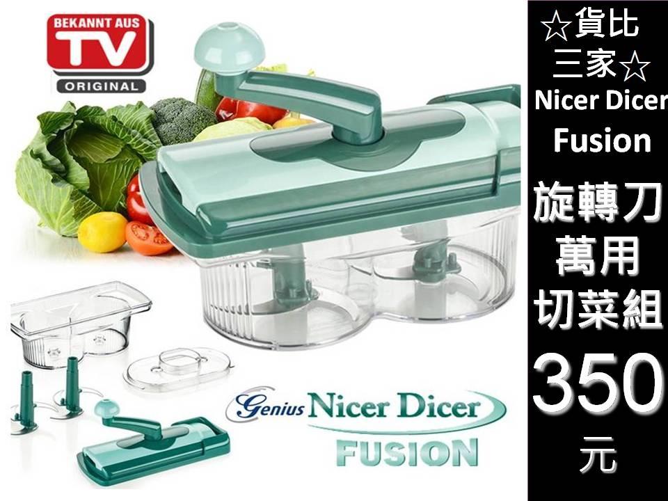 貨比三家食物料理機蔬果調理保鮮盒刨刀削皮切絲切丁切條切碎多功能切菜器易拉轉