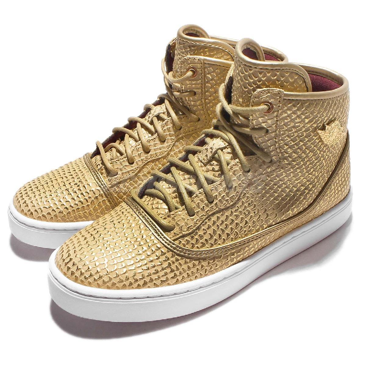 Nike籃球鞋Jordan Jasmine PREM HC GG金白底金牌蛇紋女鞋大童鞋PUMP306 807711-709