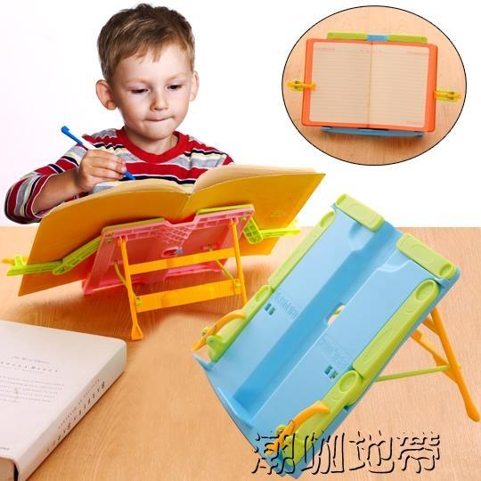 兒童看書架讀書架多功能閱讀架「潮咖地帶」